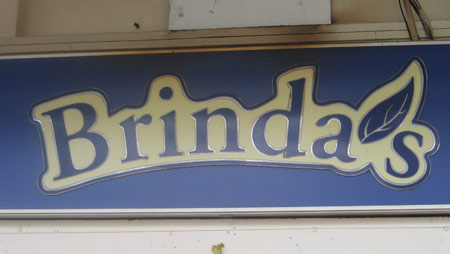 Briyani rice in Indian restaurant