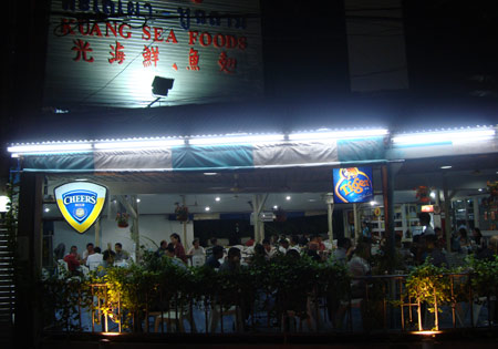 Kuang seafood restaurant Ratchada