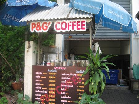 Food stalls around Ratchada