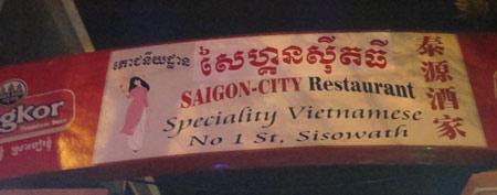 First dinner in Phnom Penh