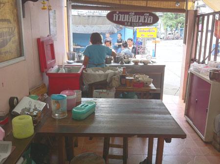 Thai beef noodles Ratchada Soi 10