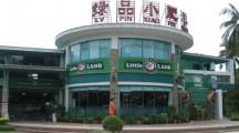 China style lamb hot pot in Manila – Xiao Fei Yang